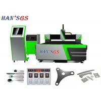 Buy cheap High Efficient Industrial Laser Cutting Machine For Architectural , Aerospace from wholesalers