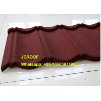 Cheap Recycled Corrugated Steel Roofing Sheets For House , Color Roofing Sheets for sale