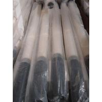 Cheap Tubular Anode Cell Membrane for sale