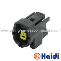 Wire Terminal Connectors 1P Wire Harness Automotive Cable ... on