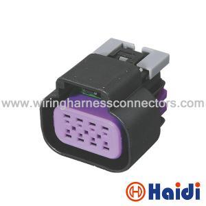 waterproof wire harness plug connectors of quality automotive wiring rh wiringharnessconnectors wholesale autoplansea