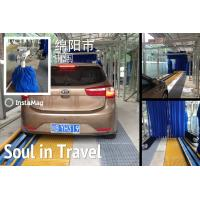 Buy cheap Autobase Tunnel Car Wash System Effective Comfortable For Wrap Cleaning from wholesalers