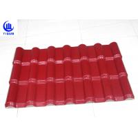 Cheap Embossed Surface Red Synthetic Resin Roof Tile 219 mm Pitch Size for sale