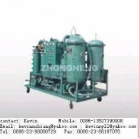 turbine oil purifier, oil purification