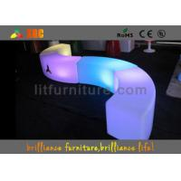 Buy cheap Illuminated Furniture Curved Benches Glowing Furniture For Indoor from wholesalers