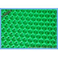 Cheap Grass Protection Wire Mesh Fencing Rolls High Density Polyethylene 100% Recycled for sale