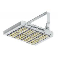 KooSion Supper Slim LED module flood light