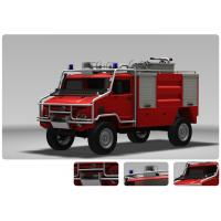 Buy cheap Emergency fire engine vehicle from wholesalers