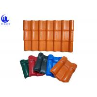 Cheap Easy Installation Synthetic Terracotta PVC Roofing Sheet Synthetic Resin PVC Plastic Roof Tile for sale