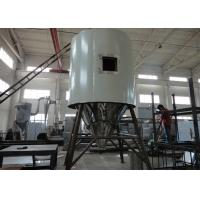Cheap Adjustable Medicine Spray Drying Equipment With Full Sets Control / Working System for sale