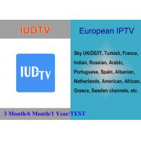 IUDTV Support Italy Germany UK Turkish Indian African