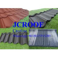 Cheap Colorful Stone Coated Steel Shingles Plain Roof Tiles Type Anti-earthquake for sale
