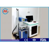 Buy cheap 30w Permanent Fiber Laser Marking Machine , Non Contact Laser Marking Equipment from wholesalers