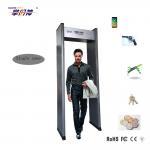 Cheap High Sensitivity Metal Detector Gate , Single Zone Walk Through Metal Detector for sale