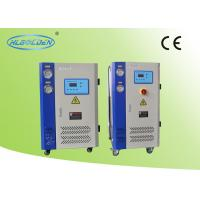 Buy Blue Box Industrial Water Chiller , Air Cooled Portable Water Chiller at wholesale prices