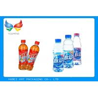 High Shrink Rate Pvc Heat Shrink Plastic Film Recycling For Soft Drinks