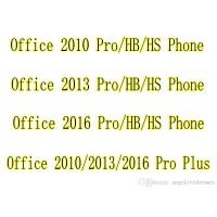office 2010 professional retail key