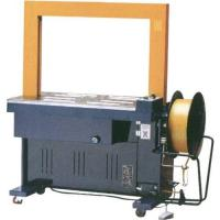 WG Type Automatic Strapping Machine
