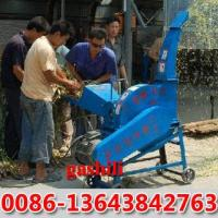 Cheap Hot Selling Grass Chopping MACHINE0086-13643842763 for sale