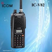 Long Distance ICOM VHF Marine Radio (IC-V85)