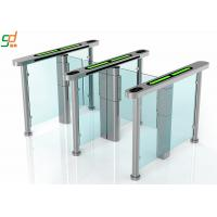 Cheap Servo Motor 2.mm Thickness Supermarket Swing Gate,Glass Turnstile System for sale