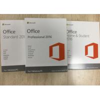 office 2016 home and student retail product key