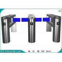 Cheap High Security Supermarket Swing Gate Card Reading Smart Turnstile for sale