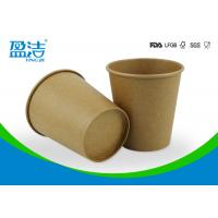 7oz Brown Kraft Disposable Paper Cups , Smoothful Rim Insulated Drinking Cups