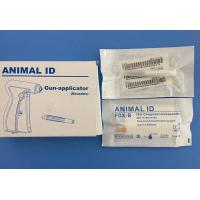 Cheap Safe Bio - Glass Iso Standard Microchip For Pets , Anti - Collision for sale