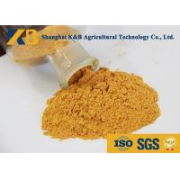 Cheap Yellow Color Fish Meal Powder 4.5% Max Salt And Sand Animal Protein for sale
