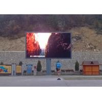 Cheap P6 Full Color Outdoor LED Billboard With High Brightness Nationstar SMD3535 for sale