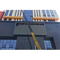 DIP346 RGB Full Color P16 Outdoor LED Display Steel Material For Large Buildings