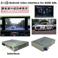 Android navigation box interface for Audi A1 3G MMI video