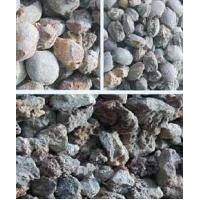 Cheap Middle Grade Magnesite for sale