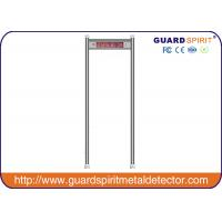Cheap 5.7inch LCD Screen Multi Zone Door Frame Metal Detector Gate Low Consume for sale