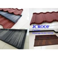 Quality Decorative colorful Stone Coated Steel Shingles roof tile / shingle roofing tile wholesale