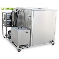 2000L Marine Engine Parts Large Capacity Ultrasonic CleanerWith Oil Filter System
