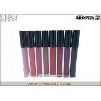 Cheap Herbal Ingredient Classic High Pigment Cosmetics Lip Gloss No Brand for sale