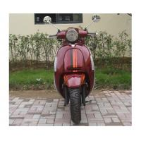 Buy cheap 2 Wheel Adult Motor Scooter Lengthen Cylinder Of Engine With Led Light from wholesalers