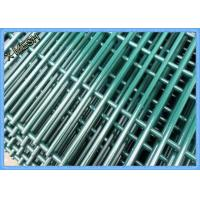 """Cheap Clearvu 358 Security Galvanized Fence Panels/ Mesh Panels """"V"""" Formation Horizontal for sale"""