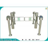 Cheap Supermarket Swing  Barrier Barrier Bidirection Access Control Gate for sale