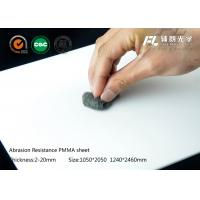 Super Hardness Hard Coated Acrylic Sheet for industrial equipment covers