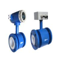 Cheap battery operated electromagnetic flow meter for sale
