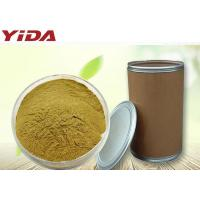 Cheap Mexico Plant Damiana Leaf Powder To Enhance The Sexuality Passed By TLC Test for sale
