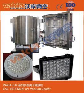Reflect Cup Vacuum Metalizing Equipment / Reflect Lamp PVD Coating Machine