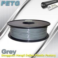 Quality high temperature resistant PETGfilament, 1.0KG/ roll  ,can acid and alkali. for sale