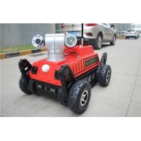 Cheap Small Size Scout Fire Fighting Equipment 1.2m/s Speed 360 Degrees Monitoring for sale