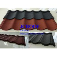 Cheap Mixed Color Aluminum Zinc Stone Coated Metal ShinglesGreen Red Black for sale