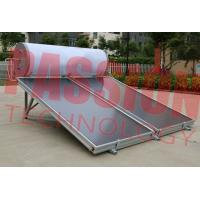 Cheap 150L Solar Panel Hot Water Heater , Solar Assisted Water Heater Blue Titanium for sale