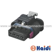 quality 4 wire harness connector on sale wiringharnessconnectors rh wiringharnessconnectors wholesale autoplansea VW Beetle Wiring Harness VW Engine Wiring